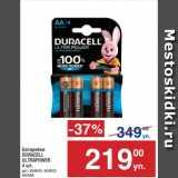 Магазин:Метро,Скидка:Батарейки DURACELL ULTRAPOWER 4 шт