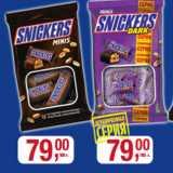 Батончики MINIS snickers