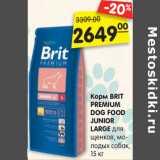 Корм BRIT PREMIUM DOG FOOD JUNIOR LARGE, Вес: 15 кг