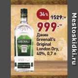Магазин:Окей,Скидка:Джин Greenall`s Original London Dry