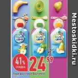 Магазин:Окей,Скидка:Пюре фруктовое ФрутоНяня