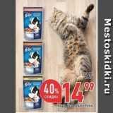 Окей Акции - Корм для кошек Felox