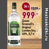 Магазин:Окей супермаркет,Скидка:Джин Greenall's Original London Dry, 40%