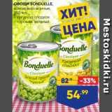 Скидка: ОВОЩИ BONDUELLE, консервированные, 350 мл: - кукуруза сладкая - горошек зеленый