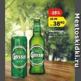 Магазин:Карусель,Скидка:Пиво heineken