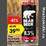 Карусель Акции - Пиво bear beer