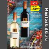 Карусель Акции - Вино  pupilla