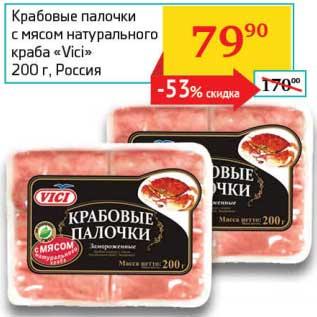 http://mestoskidki.ru/skidki/05-10-2015/659559.jpg