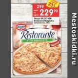 Магазин:Перекрёсток,Скидка:Пицца DR.OETKER Ristorante