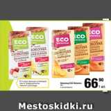 Скидка: Шоколад ECO Botanica