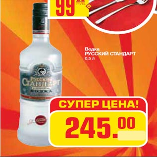 Водка Вино Купить Оптом Ярославль