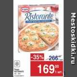 Скидка: Пицца RISTORANTE  330 - 390 г