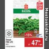 Метро Акции - Овощи FINE LIFЕ 400 г