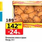 Печенелли злаки и груша Пекур, 800 г  , Вес: 800 г