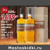 Скидка: Виски Акентошан Американ ОАК