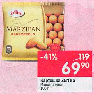Акция - Картошка Марципановая
