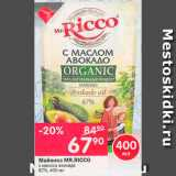 Скидка: Майонез Mr.Ricco