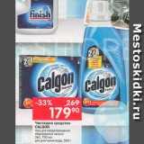 Скидка: Средство для посудомоечной машины Calgon