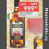 Скидка: Виски Kilbeggan