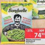 Скидка: Фасоль Bonduelle