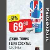 Магазин:Верный,Скидка:Джин-тоник I Like Coctail