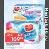 торт Русская нива, Количество: 1 шт
