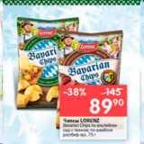 Скидка: Чипсы LORENa Bavarian
