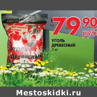 http://mestoskidki.ru/skidki/07-05-2013/201136.jpg