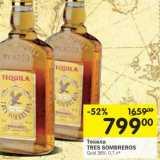 Текила Tres Sombreros Gold 38%