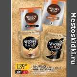 Скидка: Кофе NESCAFE GOLD BARISTACREMA SENSA