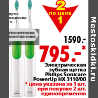 Oral и электрическая зубная щетка купить екатеринбург