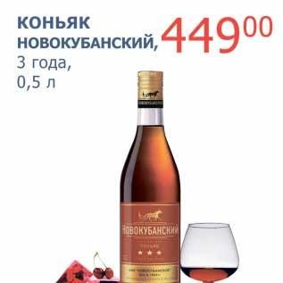 Купить Коньяк Москва Официальный Сайт