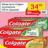 "Зубная паста ""Colgate"""