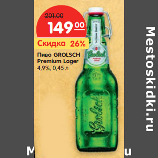 why did grolsch globalize and how