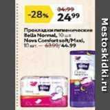 Магазин:Окей супермаркет,Скидка:Прокладки гигиенические Bella Normal