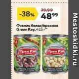 Магазин:Окей супермаркет,Скидка:Фасоль белая красная Green Ray