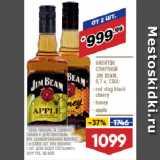 Скидка: НАПИТОК СПИРТНОЙ JIM BEAM,  США:  red stag black cherry/ honey/ apple