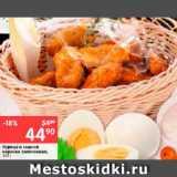 Магазин:Перекрёсток,Скидка:Курица в сырной корочке запеченная
