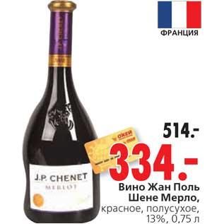 вино оптом в спб ассортимента