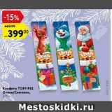Скидка: Конфеты TOFFIFEE Олени/Снеговик