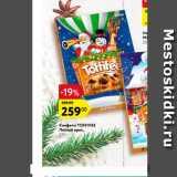 Карусель Акции - Конфеты TOFFIFEE Лесной орех