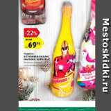 Скидка: Напиток Клубника-банан/Малина-барбарис