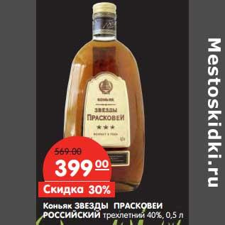 Купить Коньяк В Чебоксарах 7 Лет