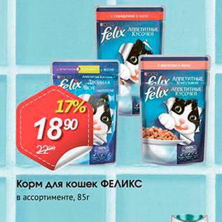 Royal Canin | Лечебные корма | СОБАКИ | 3-20 | Интернет