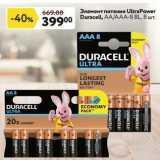 Магазин:Окей,Скидка:Элемент питания UltraPower Duracell