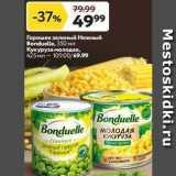 Магазин:Окей,Скидка:Горошек зеленый Нежный Bonduelle