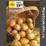 Окей супермаркет Акции - Картофель ранний