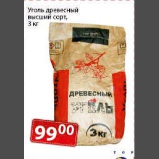 http://mestoskidki.ru/skidki/08-05-2012/69964.jpg