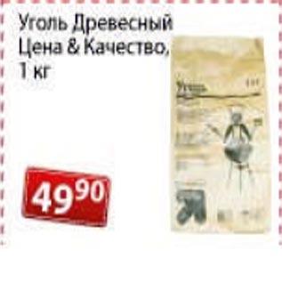 http://mestoskidki.ru/skidki/08-05-2012/70002.jpg
