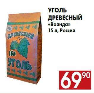 http://mestoskidki.ru/skidki/08-05-2012/71428.jpg